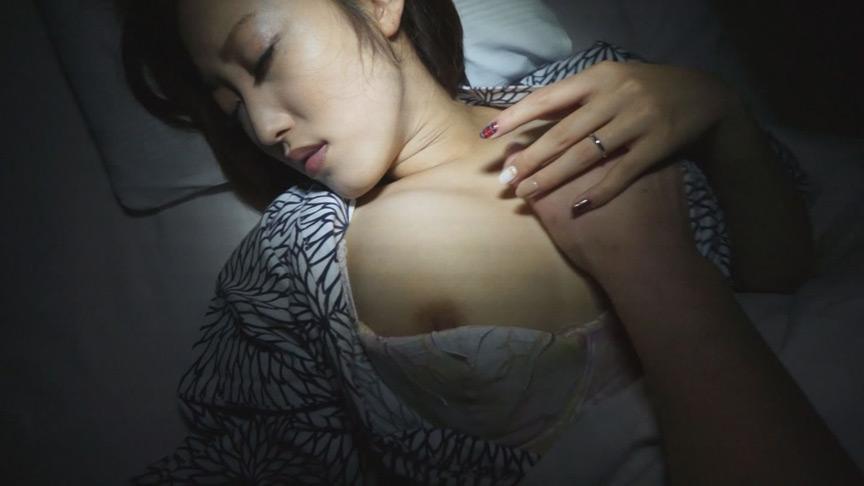望まない夜這いセックス その夜、妻に何が起こったか?
