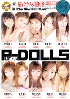 PLATINUM-DOLLS