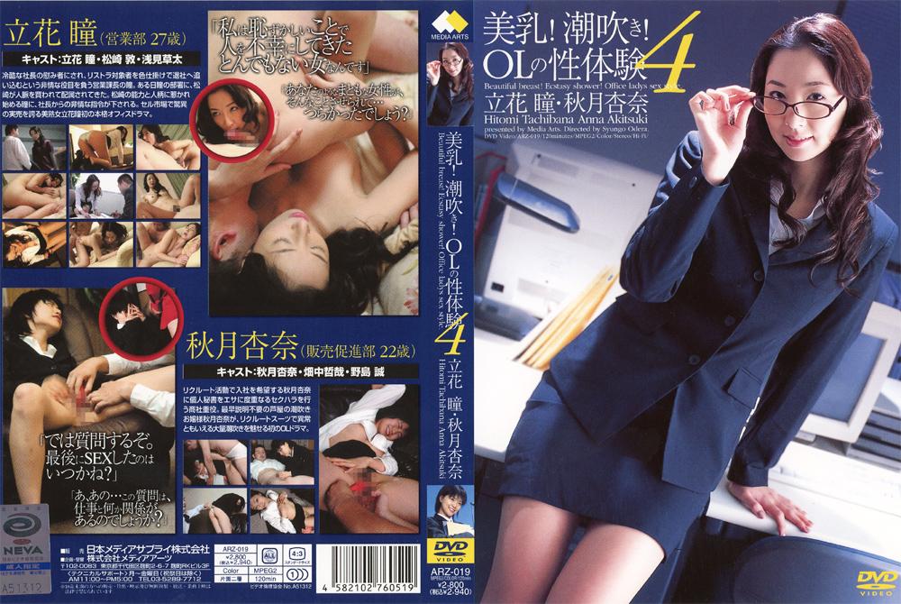 mediaarts-0124 ジャケット