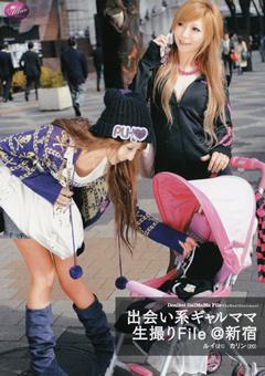 【ルイ動画】出会い系ギャルお母さん生撮りFile-@新宿-熟女