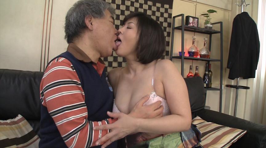 会員制 癒し系 美熟女パブ 五十路ママ 円城ひとみ