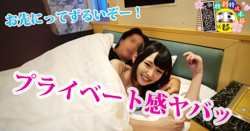 AVプロダクション無○可企画 泥酔★whis媚薬w ACT.05
