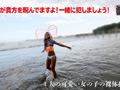 素人・AV人気企画・女子校生・ギャル サンプル動画:ギャル軟派まとめw。