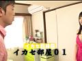 イカセ4時間 つぼみ 7