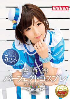 【エロ動画】アイドル級の可愛さ佐倉絆ちゃんに2次元キャラクターになってもらうコスプレセックス!