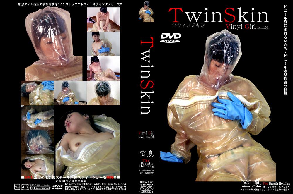 Twin Skin Vinyl Girl volume.03のエロ画像
