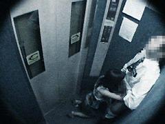 防犯カメラは見た 地下流出 犯されたプライバシー