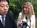 BLOND IN TOKYO ―東京に犯されて。 18