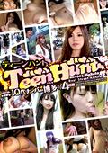 TeenHunt 2012 #005/Hakata