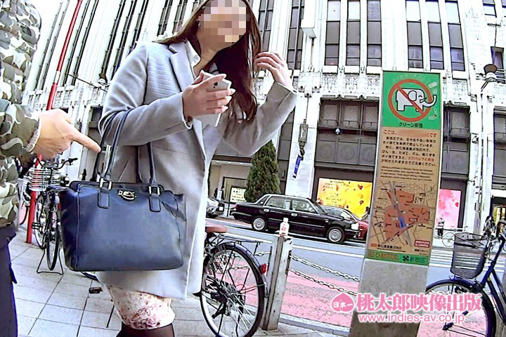 GET!! 素人ナンパNo.173 トライアル編 の画像2