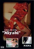 """Callisto Wet & Rip """"Miyabi"""""""