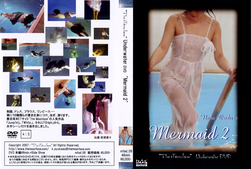 The Moonface Underwater DVD 「Mermaid2」
