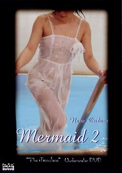 The Moonface Underwater DVD 「Mermaid2」