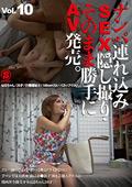 ナンパ連れ込みSEX隠し撮り・そのまま勝手にAV発売10