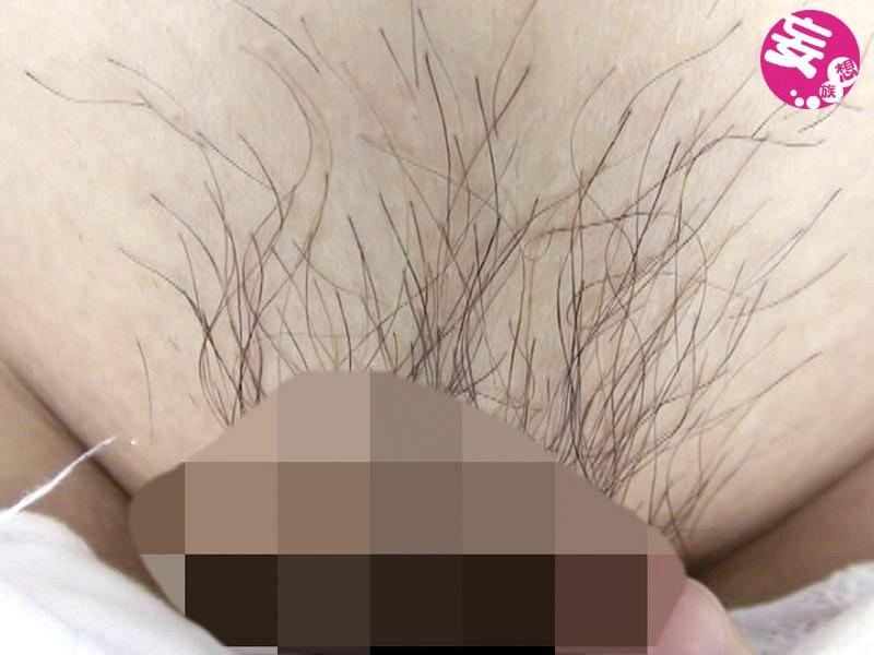 300人のまん毛 第1集 の画像9