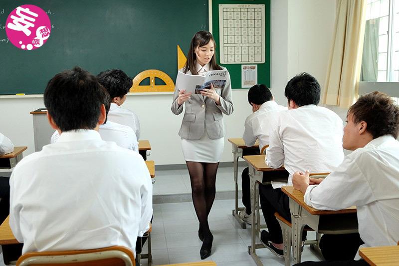 アナル女教師 恥辱の教室 西田カリナ