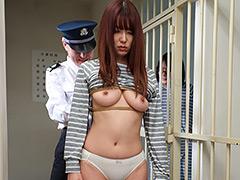 女囚緊縛 檻の中の悲劇 波多野結衣