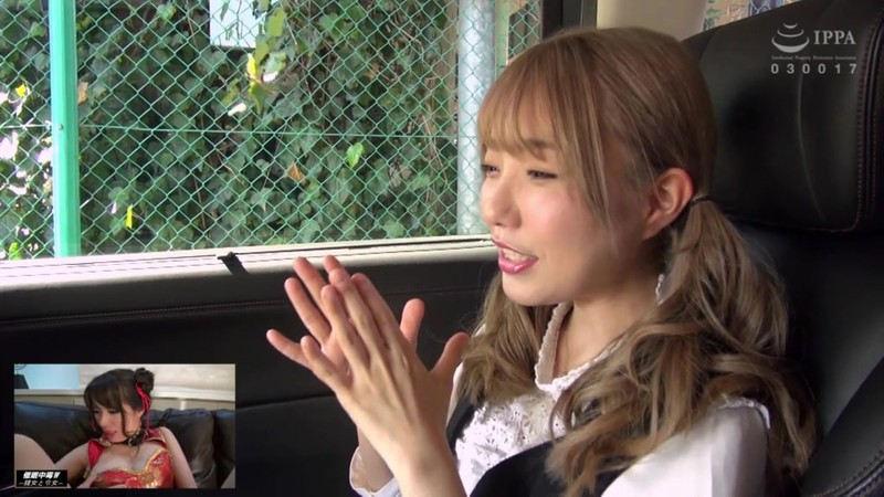 エロ動画7   後催●中毒 彼女の隙間-ギャップ- 夏原唯サムネイム01