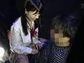 素人・AV人気企画・女子校生・ギャル サンプル動画:日本最大の繁華街にある「老舗おっぱいパブ」7
