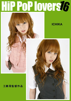 Hip PoP lovers 16 ICHIKA