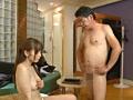 上司と部下の妻4