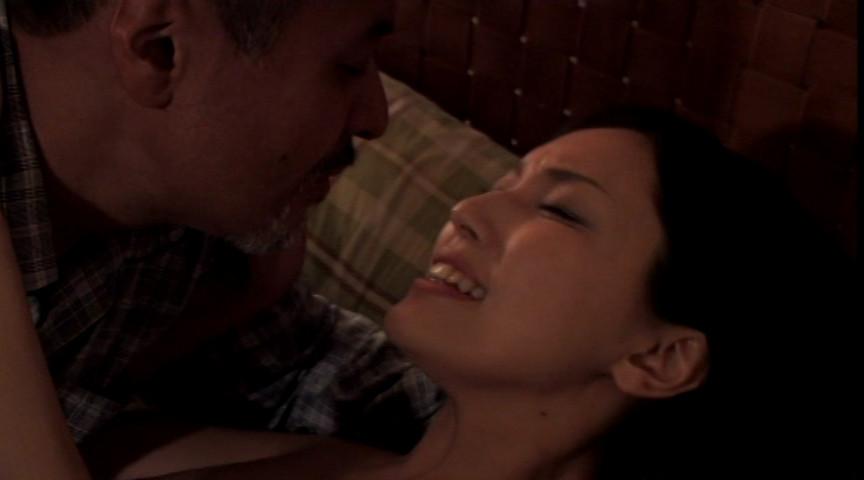 もし自分の愛妻が知り合いと肉体関係に結ばれてしまったのなら・・