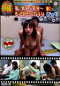 【ナナ動画】街角ロリ美女を、本気でヤッちゃいました。-2nd.-vol.10-素人