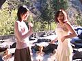 [露出動画]鬼怒川でつかまえた素人娘と混浴温泉野球拳-画像5