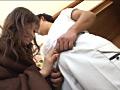 自宅で裸をチラ見せしてオジサンを困らせるイタズラ娘 14