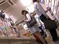 痴漢OK娘 スペシャル 2