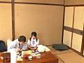 修学旅行中の○学生と友達になって朝昼晩セックス2 9