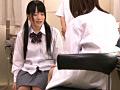 治療と偽った催眠術で部活少女をオーガズム洗脳 10