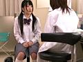 治療と偽った催眠術で部活少女をオーガズム洗脳 12