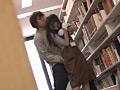図書館で声も出せず糸引くほど愛液が溢れ出す敏感娘15 15
