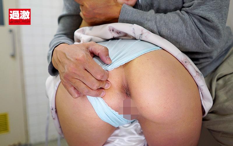 「掻き出しピストン」で本気汁が溢れ続け絶頂する女
