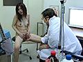 産婦人科医 強姦罪で逮捕