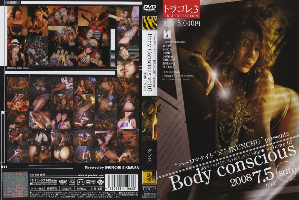 Body Conscious vol03