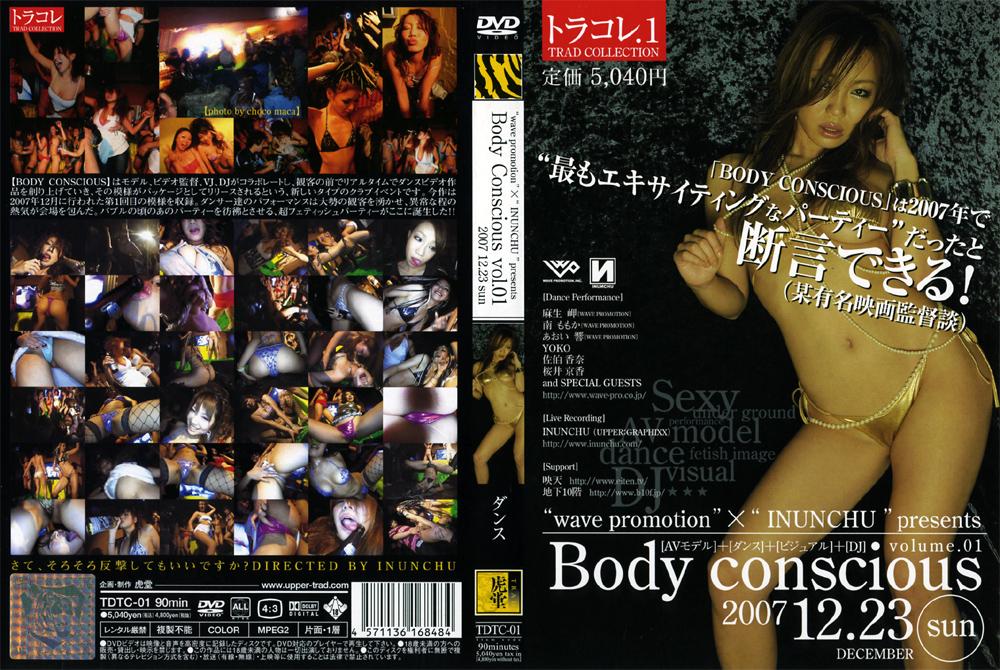 Body Conscious vol01