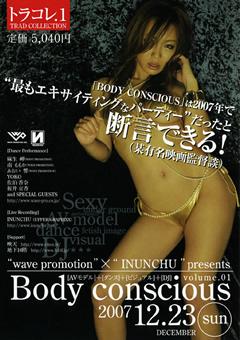 Body Conscious vol.01