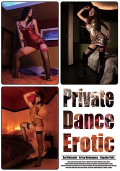 【ゆうきさやか動画】Private-Dance-Erotic-痴女