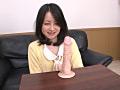 素人娘 初めてのディルドオナニー Vol.2 2