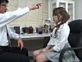 盗撮! 女子校生に催眠療法を猥褻施術 3