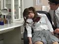 盗撮! 女子校生に催眠療法を猥褻施術 8