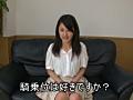 素人娘 初めてのディルドオナニー Vol.3 1