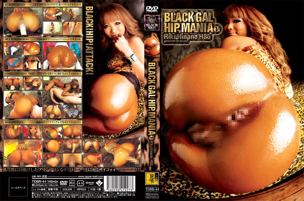 BLACK GAL HIP MANIA1 Riku Hinano