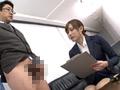 女性上位株式会社 チンポさらし面接 平川優子,須藤早紀,望月伊織,初美沙希