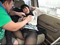 車の中でセンズリ見せたら性的興奮した女の子と相互オナニーできた! 10