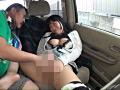 車の中でセンズリ見せたら女の子と相互オナニーできた! 18