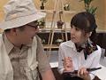 M男専門 美脚マッサージ店 1