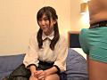 ガチナンパin新宿! センズリ見せつけられてその気になっちゃうドスケベな素人娘たち vol.3 5